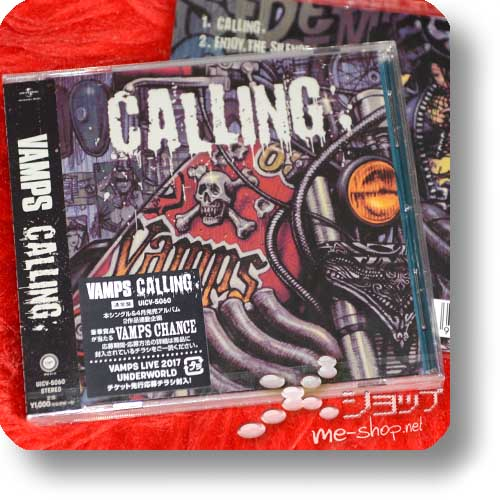 VAMPS - CALLING (Re!cycle)-0