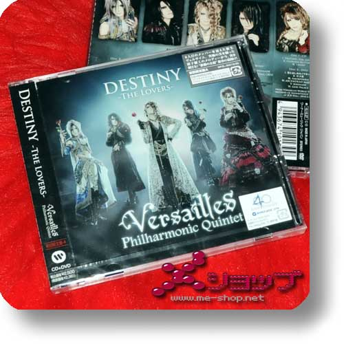 VERSAILLES - DESTINY -The Lovers- (lim.CD+Live-DVD A-Type) (Re!cycle)-0
