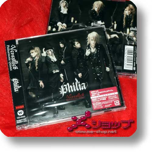 VERSAILLES - Philia LIM.CD+DVD B-Type (Re!cycle)-0