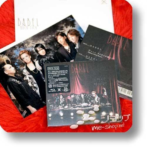 BUCK-TICK - BABEL (lim.Digipak A-Type SHM-CD+Blu-ray) +Bonus-A5-Fotopostkarte!-0