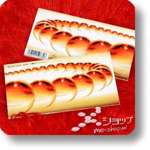"""BUCK-TICK - Heroine (3""""/8cm-CD) (Re!cycle)-0"""