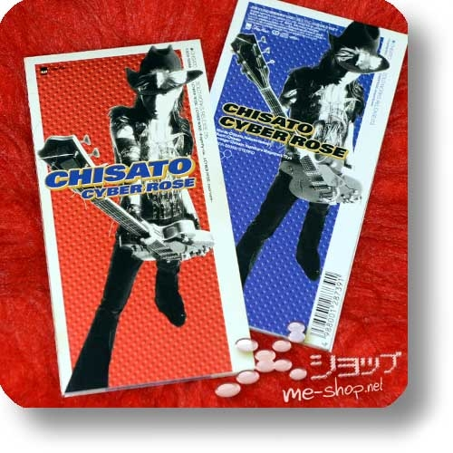 "CHISATO - CYBER ROSE (PENICILLIN, CRACK 6 / lim.3""/8cm-CD) (Re!cycle)-0"