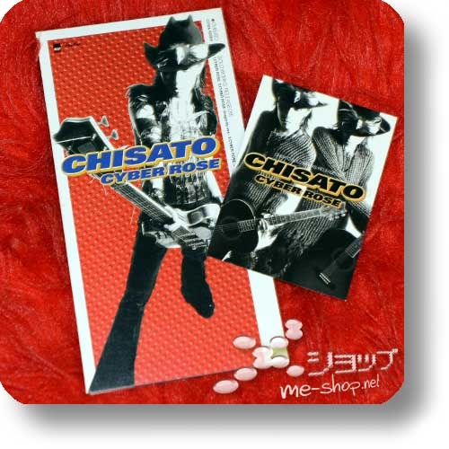 "CHISATO - CYBER ROSE (1.Press inkl.Tradingcard! / PENICILLIN, CRACK 6 / lim.3""/8cm-CD) (Re!cycle)-0"