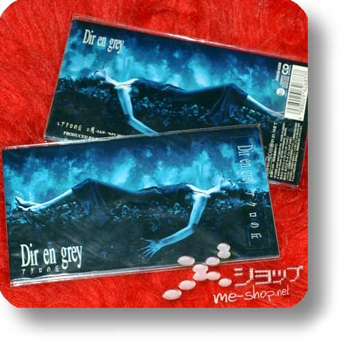 "DIR EN GREY - Akuro no oka (3""/8cm-Single-CD inkl.Tradingcard!) (Re!cycle)-22629"