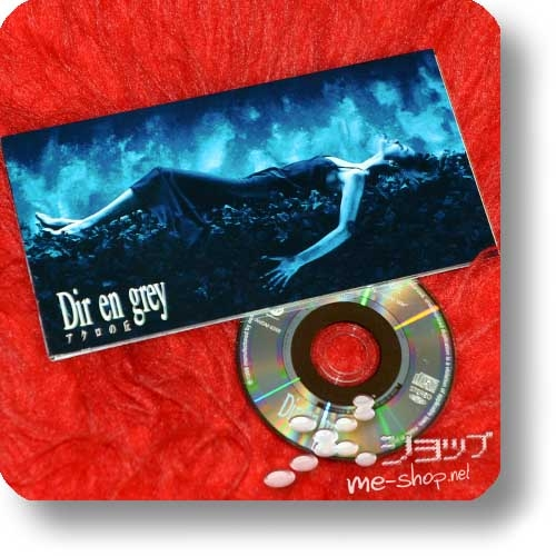 "DIR EN GREY - Akuro no oka (3""/8cm-Single-CD inkl.Tradingcard!) (Re!cycle)-22630"