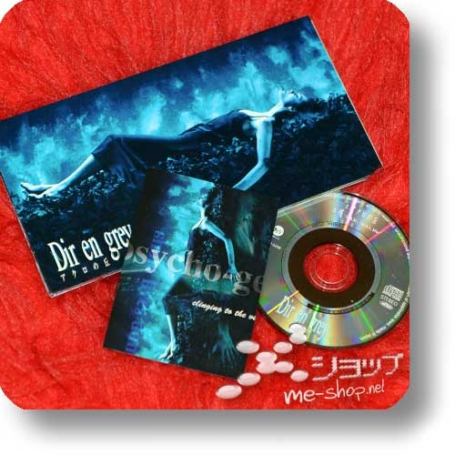 "DIR EN GREY - Akuro no oka (3""/8cm-Single-CD inkl.Tradingcard!) (Re!cycle)-0"