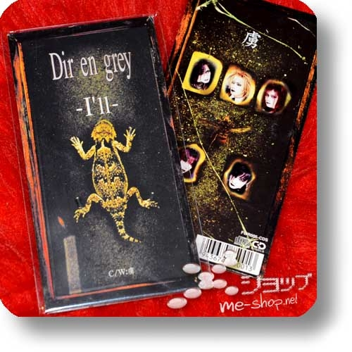 "DIR EN GREY - I'll (3""/8cm-CD) (Re!cycle)-0"