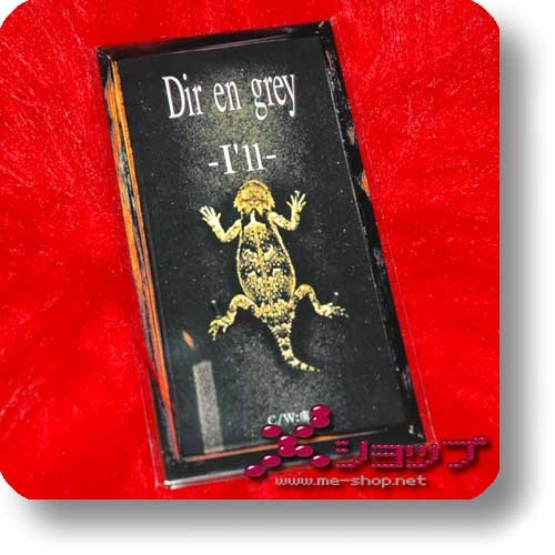 "DIR EN GREY - I'll (3""/8cm-CD) (Re!cycle)-22548"
