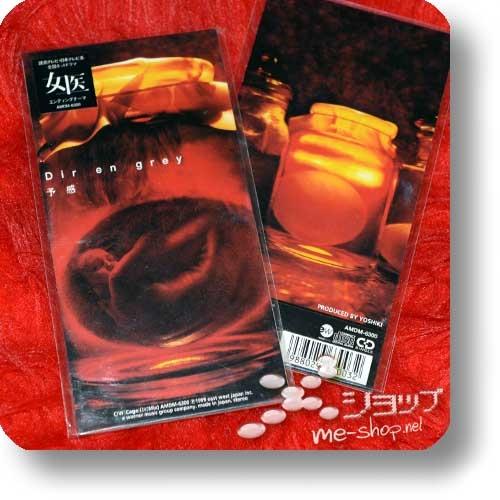 """DIR EN GREY - Yokan (3""""/8cm-CD) (Re!cycle)-0"""