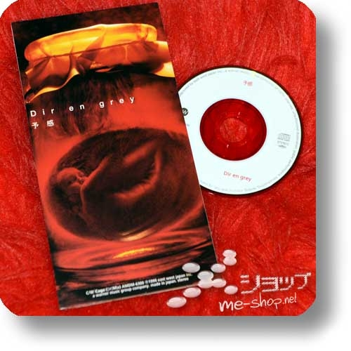 """DIR EN GREY - Yokan (3""""/8cm-CD) (Re!cycle)-22562"""