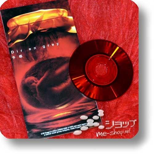 """DIR EN GREY - Yokan (3""""/8cm-CD) (Re!cycle)-22564"""