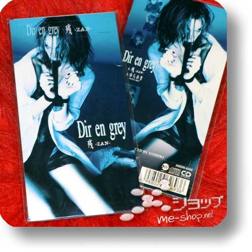 "DIR EN GREY - -ZAN- (3""/8cm-Single-CD inkl.Tradingcard!) (Re!cycle)-22636"