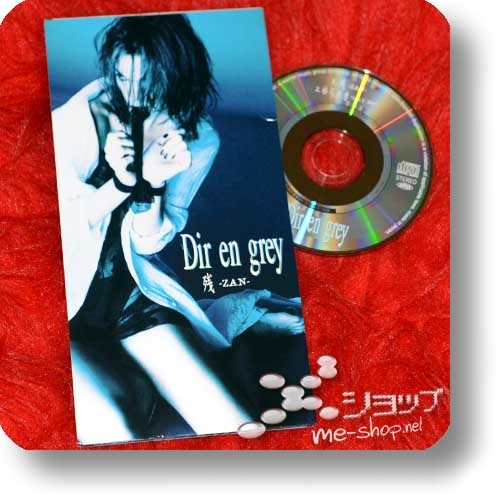 "DIR EN GREY - -ZAN- (3""/8cm-Single-CD inkl.Tradingcard!) (Re!cycle)-22635"