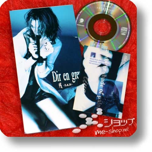 "DIR EN GREY - -ZAN- (3""/8cm-Single-CD inkl.Tradingcard!) (Re!cycle)-0"