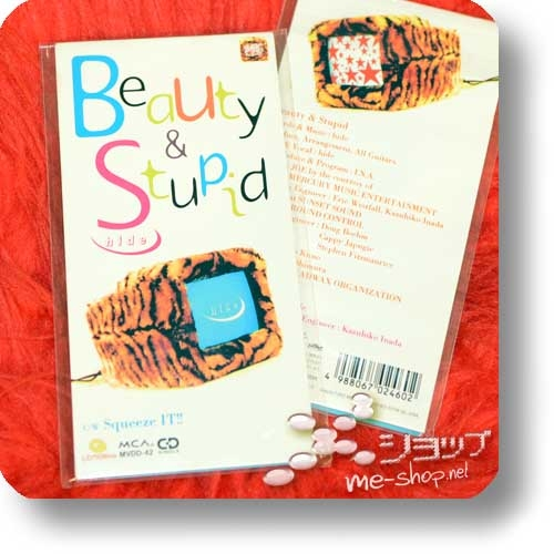 "hide - Beauty & Stupid (lim.1.Press inkl.Fotosticker! / 3""/8cm-Single-CD / Orig.1996!) (Re!cycle)-22815"