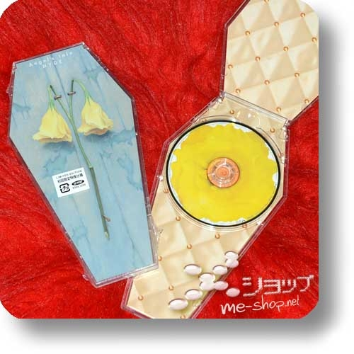 "HYDE - Angel's tale (lim.1.Press 3""/8cm-Single-CD in Sarg-Box!) (Re!cycle)-0"