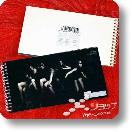 "L'ARC~EN~CIEL - Niji (lim.1.Press / 3""/8cm-Single-CD / Orig.1997!) (Re!cycle)-0"