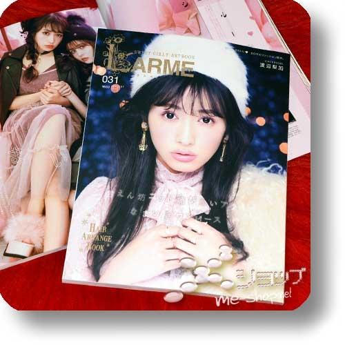 LARME 031 (Januar 2018) Fashion & Lifestyle-Magazin-0