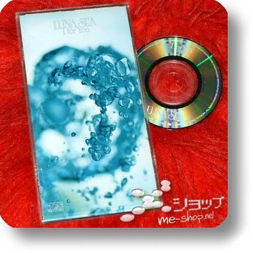 "LUNA SEA - I for You (3""/8cm-Single-CD / Orig.1998!) (Re!cycle)-0"
