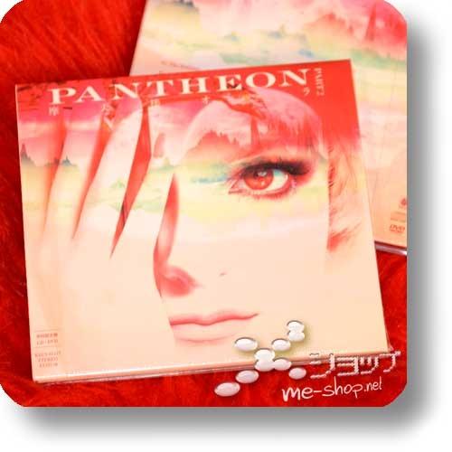 MATENROU OPERA - PANTHEON -PART 2- (lim.Digipak CD+DVD)+Bonus-Oversized Photocard!-22574