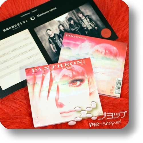 MATENROU OPERA - PANTHEON -PART 2- (lim.Digipak CD+DVD)+Bonus-Oversized Photocard!-0