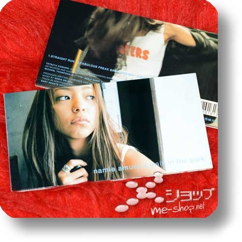"""NAMIE AMURO - a walk in the park (3""""/8cm-CD) (Re!cycle)-0"""