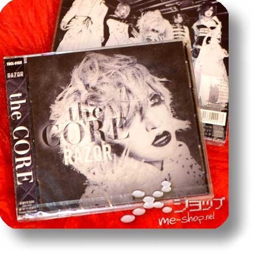 RAZOR - the CORE (CD+DVD / BORN, Sadie)-0