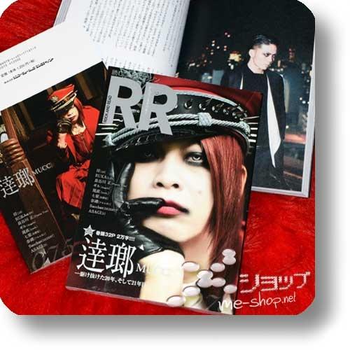 ROCK AND READ 075 - Tatsuro (MUCC), A9, LSN, Plastic Tree, lynch., D, Arlequin...-0