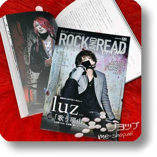 ROCK AND READ vocal - luz, Araki, un:c, miichan, Pico, Tora (LoveDesire), S!N, Gero-0
