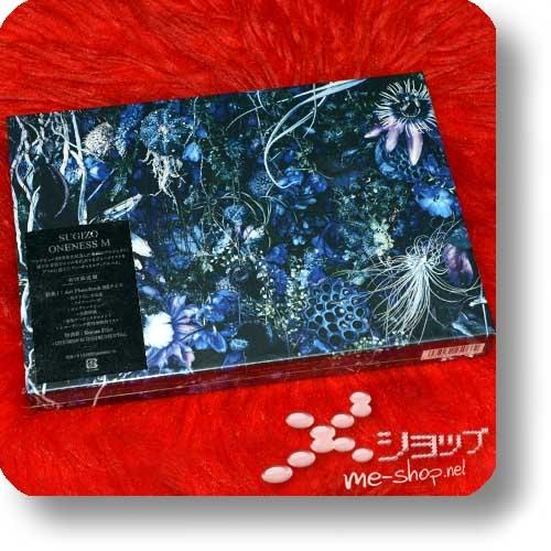 SUGIZO - ONENESS M (lim.Deluxe Boxset / SHM-CD+Bonus-CD+Art Photobook! / LUNA SEA, X Japan, Dir en grey, kiyoharu...)-0