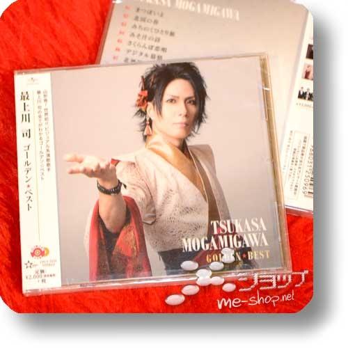 TSUKASA MOGAMIGAWA - GOLDEN BEST (D'espairsRay)-0