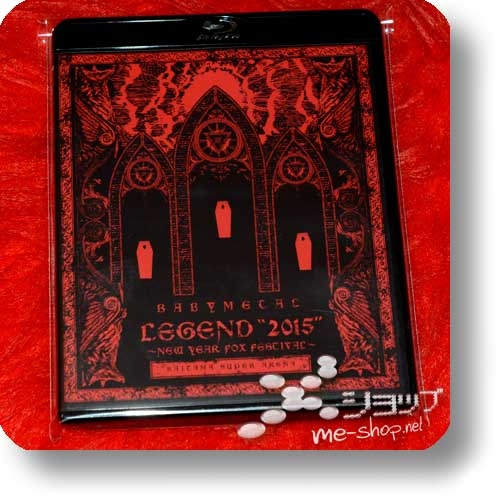 "BABYMETAL - LEGEND ""2015"" ~NEW YEAR FOX FESTIVAL~ (lim.""The One"" FC-Blu-ray) (Re!cycle)-27593"