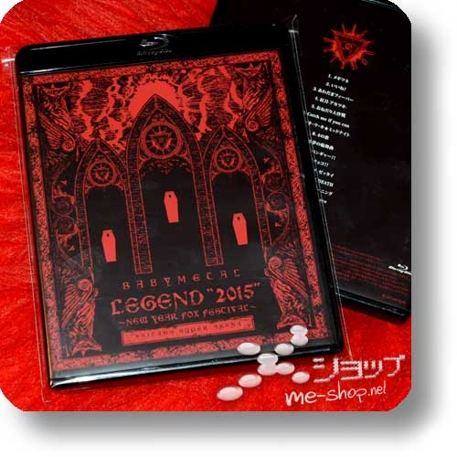 "BABYMETAL - LEGEND ""2015"" ~NEW YEAR FOX FESTIVAL~ (lim.""The One"" FC-Blu-ray) (Re!cycle)-27595"