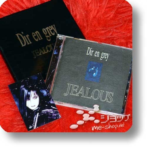 DIR EN GREY - JEALOUS (1.Press inkl.Tradingcard!) (Re!cycle)-0
