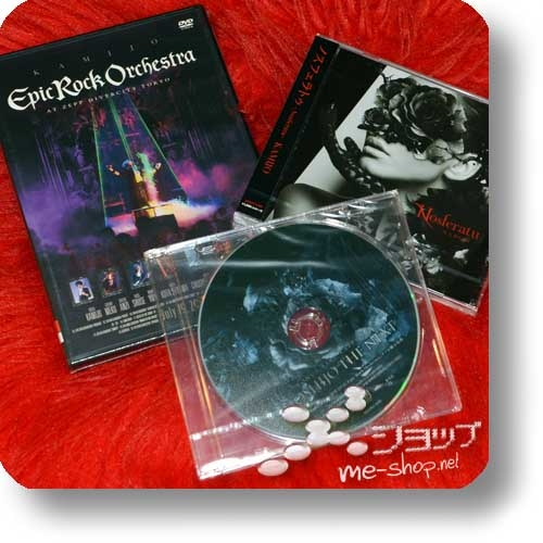 KAMIJO - Nosferatu+Epic Rock Orchestra+MOSHIJO THE NEXT (CD+DVD+Bonus-DVD-Package)-0