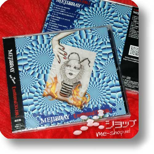 MEJIBRAY - Emotional [KARMA] inkl. 2 Bonustracks! (Re!cycle)-0