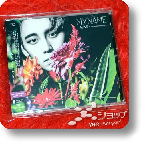 MYNAME - ALIVE ~Always In Your Heart~ (Japan 4th Album / Chara-Ani lim.Edition / CHAE JIN Ver.) (Re!cycle)-0