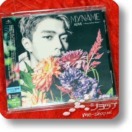 MYNAME - ALIVE ~Always In Your Heart~ (Japan 4th Album / Chara-Ani lim.Edition / JUN Q Ver.) (Re!cycle)-0