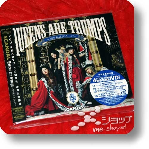 SCANDAL - Queens are trumps (lim.CD+DVD) (Re!cycle)-23204
