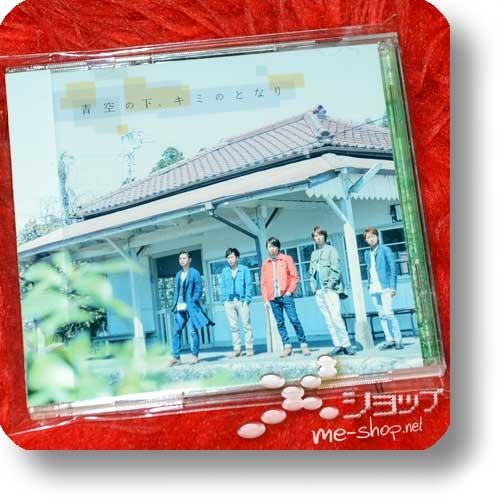 ARASHI - Aozora no shita, kimi no tonari (lim.CD+DVD) (Re!cycle)-0