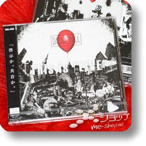 """DADAROMA - This is """"LIVE"""" (lim.CD+DVD A-Type)-0"""