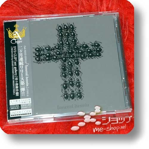DALI - funeral dessin (CD+DVD A-Type / lim.3000!) (Re!cycle)-0