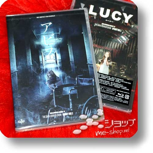 "THE GAZETTE - HALLOWEEN NIGHT 17 ""THE DARK HORROR SHOW"" SPOOKY BOX 2 (Bluy-ray)-0"