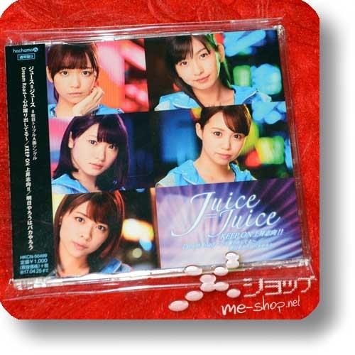 Juice=Juice - Keep On Joushoushikou!! / Dream Road ~Kokoro ga Odoridashiteru~ / Ashita Yarou wa Bakayarou (B-Type) (Re!cycle)-0
