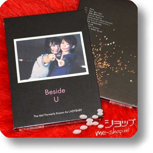 THE IDOL FORMERLY KNOWN AS LADYBABY - Beside U (lim.CD+Photobook!)-0