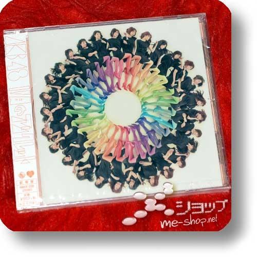 AKB48 - 11gatsu no anklet (Theatre Edition)-0