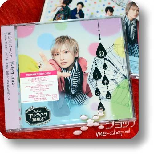AN CAFE - Negaigoto wa hitotsusa (lim.CD+Live-DVD B-Type)-0