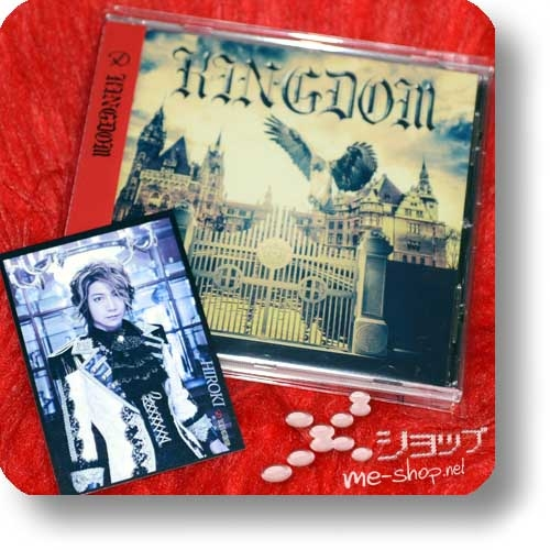 D - KINGDOM (lim.CD+Photobooklet B-Type inkl.Tradingcard!) (Re!cycle)-0