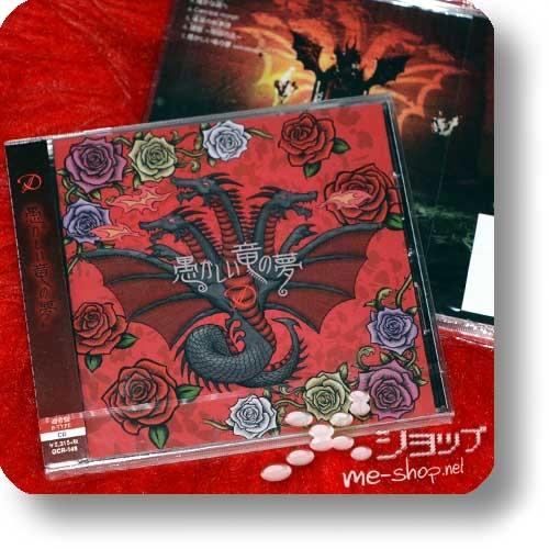 D - Orokashii ryuu no yume (lim.B-Type inkl.Bonustracks / Live only!)-0