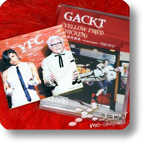 GACKT - Yellow Fried Chickenz (DVD)+Bonus-Sticker (Re!cycle)-0